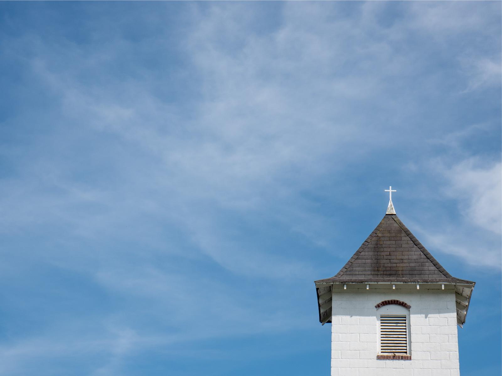 hinesmbc-steeple